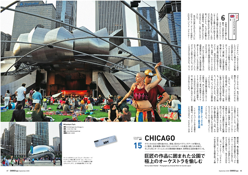 COURRIER JAPON (Japan)Millennium Park.(Credit: Amanda Rivkin for Courrier Japon){quote}Courrier Tour: Chicago,{quote} p. 46-47,September 2009.