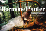--  This 8 page article is about Tim's wife, Cheryl Knott's research on orangutans.