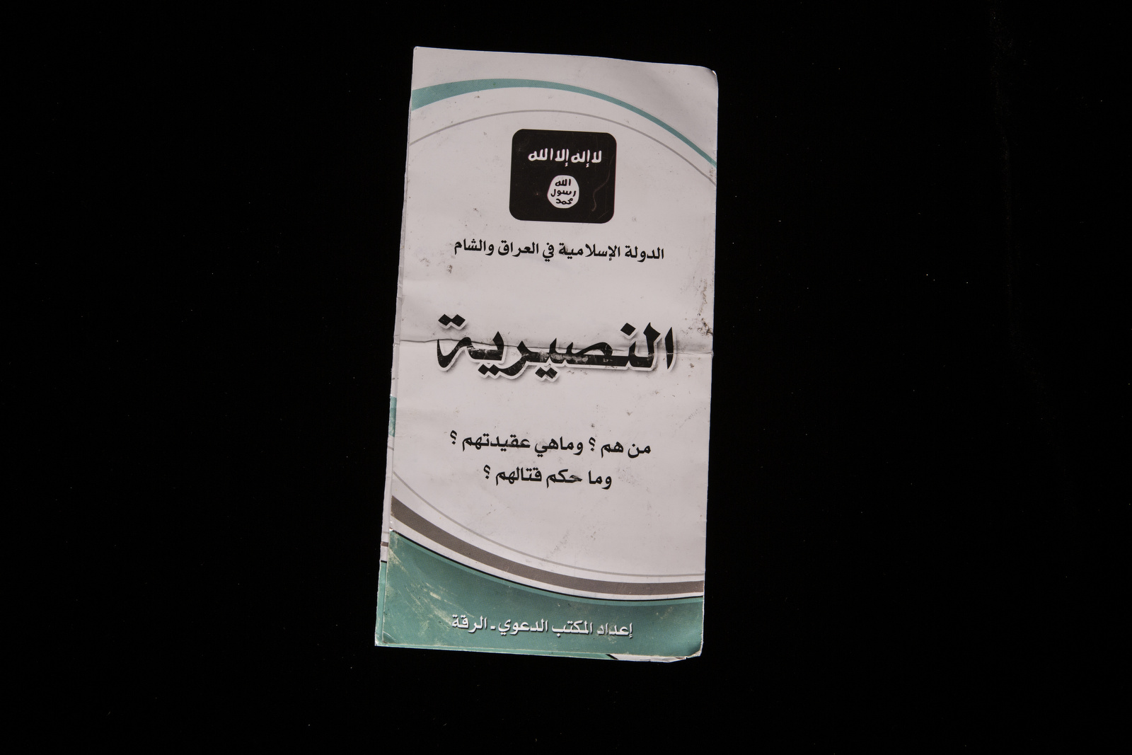 Javier Espinosa was given this jihadi literature by his IS (formerly ISIS) captors while he was held hostage in Syria for nearly six months.