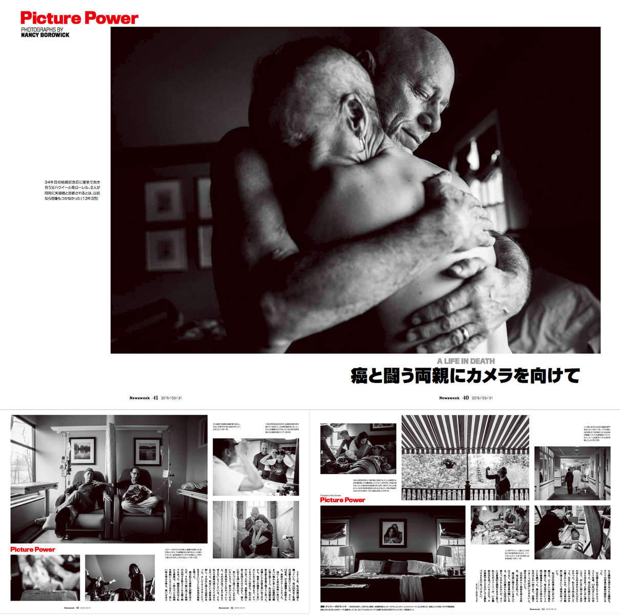 Newsweek_japan