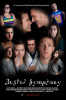 Dysfunctional Proportions Theatrical Poster