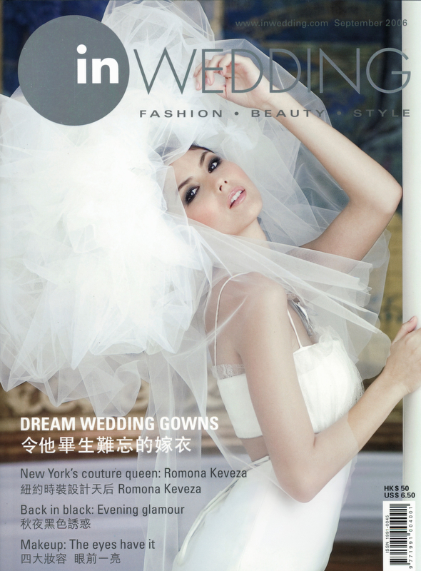 In Wedding Cover